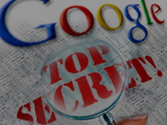 Секреты Google